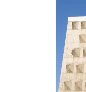 #11 Fotografía Arquitectura